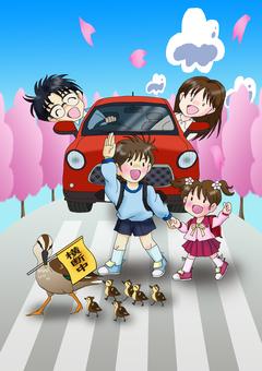 Traffic safety