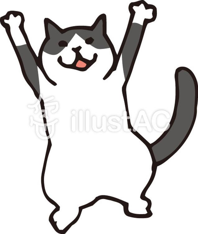 猫(ハチワレ・ばんざい)のイラスト