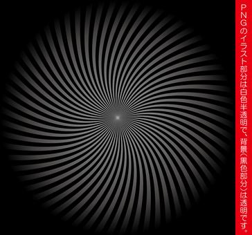 Loose spiral (transparent)