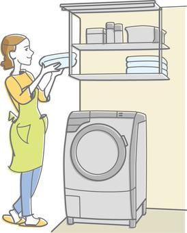 Housekeeping scene-01