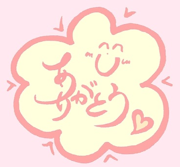 Thank you for smiling Pink color