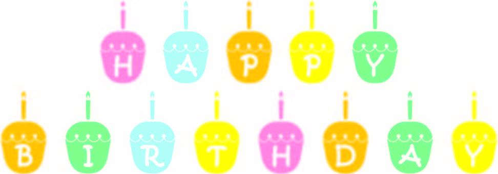 Cupcake font HB
