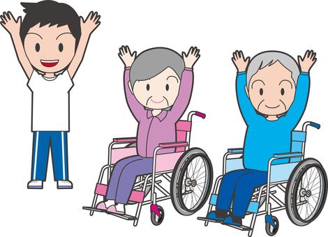 Wheelchair exercise