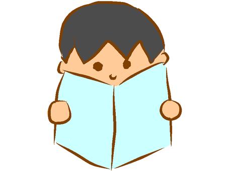 Reading (Boys)
