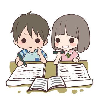 숙제 · 공부