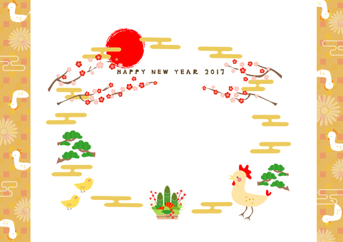 Japanese style of Rooster Year 3