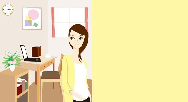 House Women 201701-E Yellow