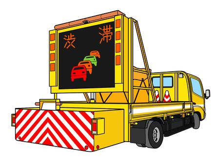 Work vehicle