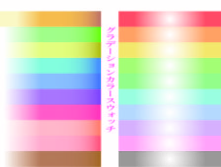 Gradient color swatch