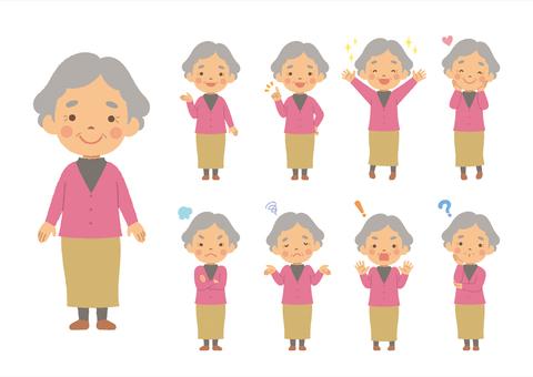 할머니 여러가지 포즈