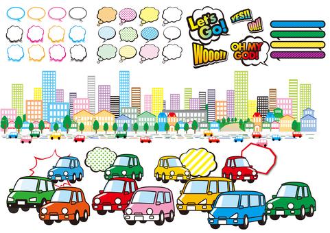 Cars in a car