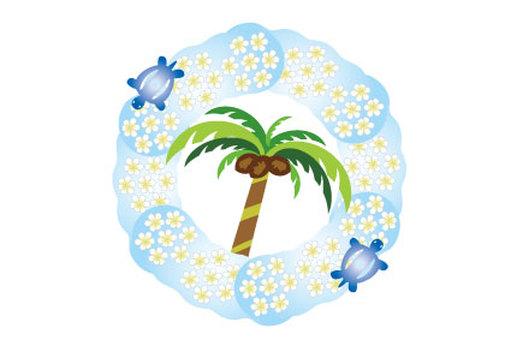 하와이 프르와 야자수와 바다 거북