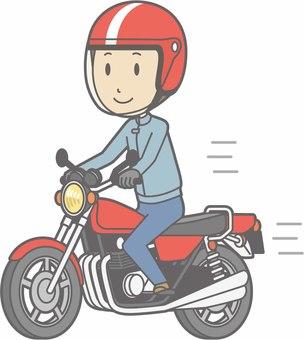 Motorcycle - Motorbike Ride - Full Length