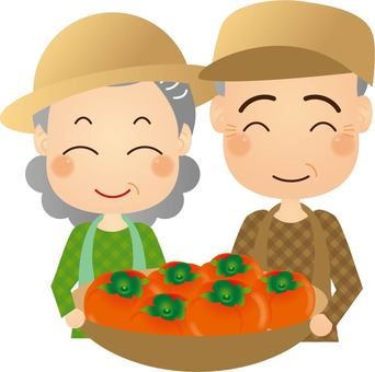 Persimmon farmer ~ type A ~
