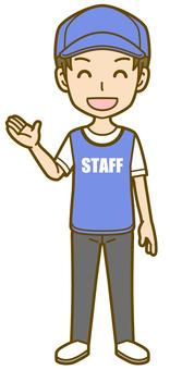 Male (staff): A_ Guide 02FS