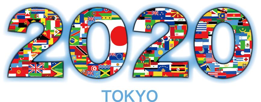 2020 Tokyo title