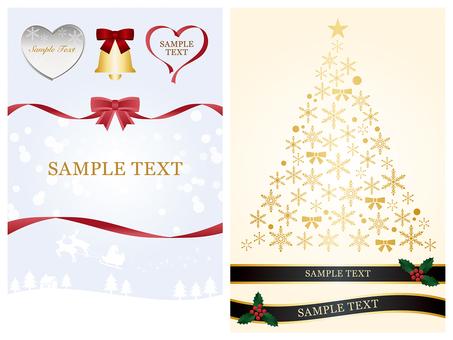 イラストセット クリスマス02