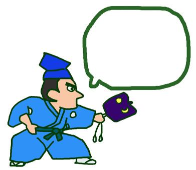 Yukiji sumo wrestling judge