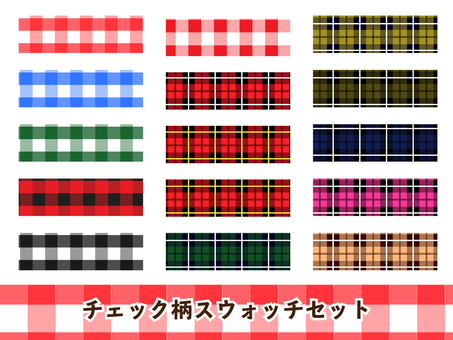 Check pattern swatch set