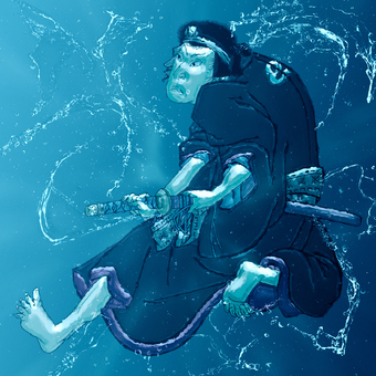 Hundred tale samurai water version