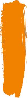 Brush strip b_Orange_cs