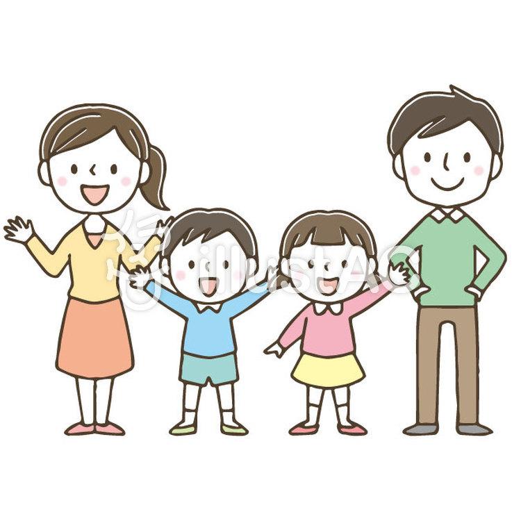 かわいい親子家族手描きイラスト No 1481819無料イラストなら