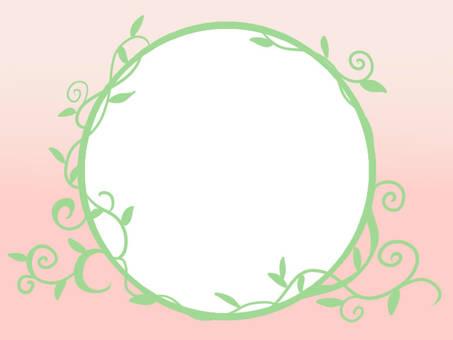 Frame (grass)