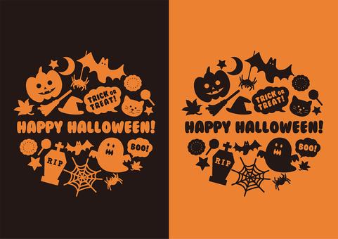 Halloween logo silhouette