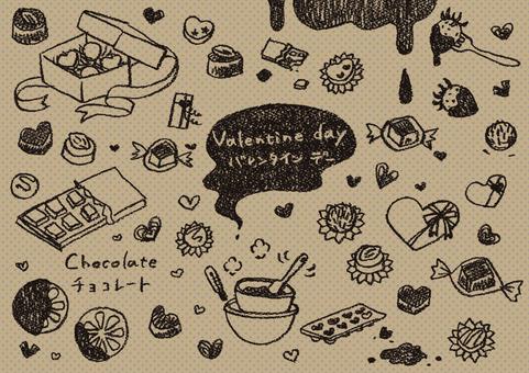Valentine's Cafe Style