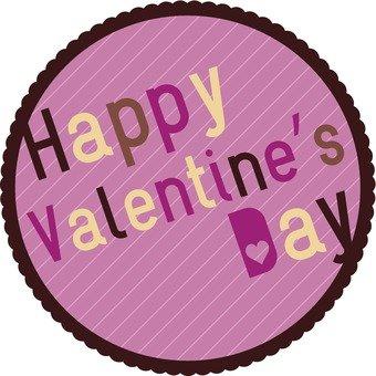Cute Valentine 2