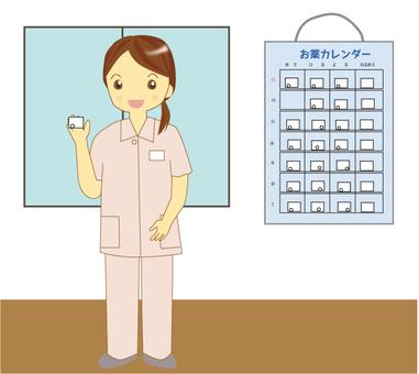 訪問薬剤師ヘルパー看護師