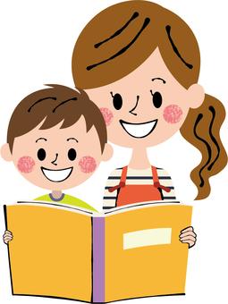 Reading book Study picture book Orange boy lady