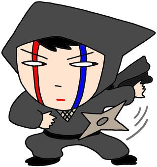 Ninja character / throwing star
