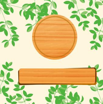 Wood frame (PNG transparent background)