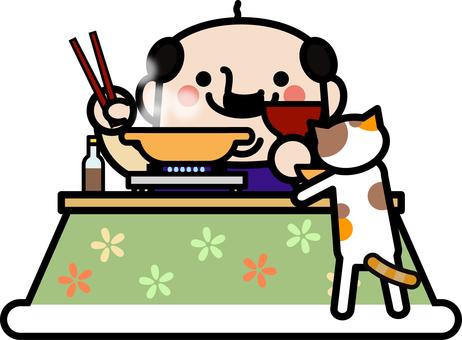 Uncle fairy with a kotatsu pot