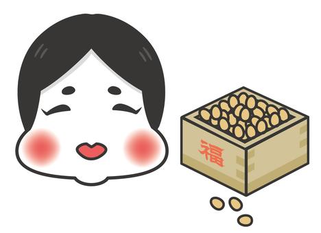 Setsubun's mumps clipart