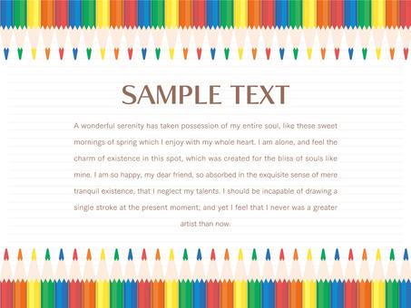 Frame _ Five-colored pencil _ Tenchi