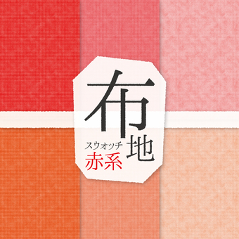 Cloth swatch red