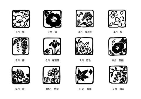 Seasonal flower design Hanko (black)