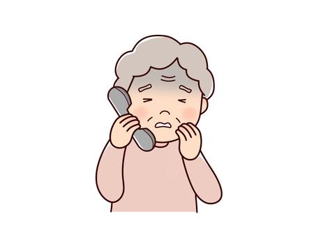 Grandma phone 3