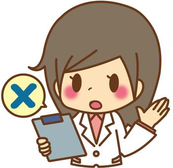 Female * Doctor _ bait