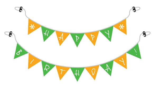 생일 플래그 01 녹색 오렌지