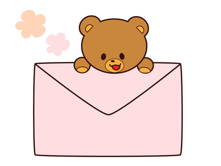 Bear (letter)