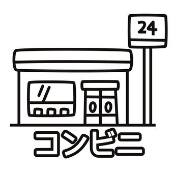 Coloring (convenience store)