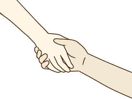 Grab hands.