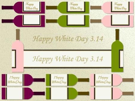 White Day Wine Bottle Message