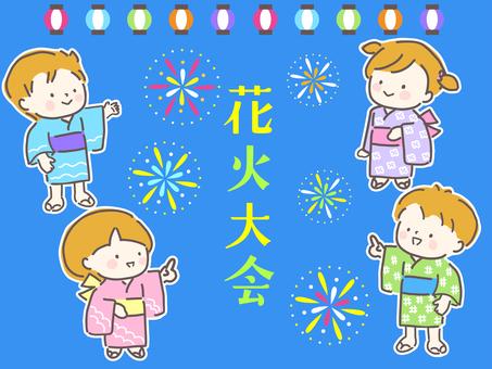 Children enjoying fireworks