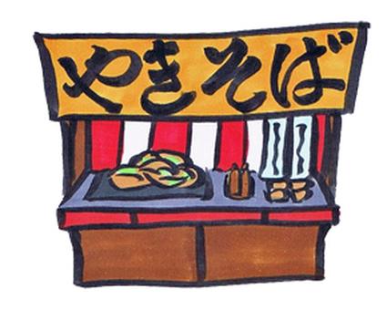 Yakisoba store