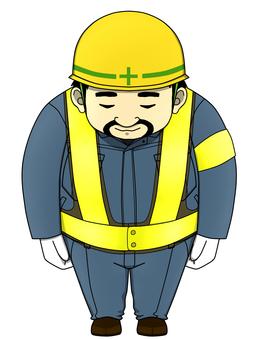 Worker Male (Navy) 2