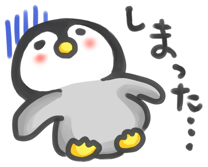 Blue penguin chick